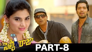 Download Selfie Raja Full Movie Part 8 || Allari Naresh, Kamna Ranawat, Sakshi Chowdhary Video