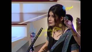 Download AVT Khyber AWARD SHOW 2008 NAJEEBA FAIZ by Zawar Shah Video