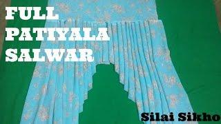Download Full patiyala salwar in easy way Video
