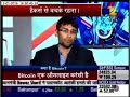 Download Sachin Dedhia- Bitcoin Story on Zee Business Video