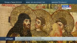 Download Москва и Пермский край возглавили рейтинг в сфере культурного наследия Video