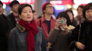 Download 캐롤 플래시몹 Carol Flash Mob for Christmas Video