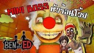 Download ben and ed | วิ่งสู้ฟั๊ด ซอมบี้หัวร้อน ! zbing z. Video