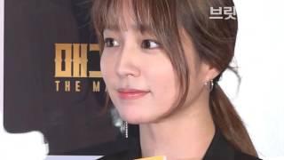 Download [영상] 이민정, '내조의 여왕' 등극…남편 '이병헌' 응원 위해 VIP 시사회 참석 Video
