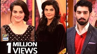 Download Good Morning Pakistan - Aiman Khan With Her Fiance - 16th January 2017 - ARY Digital Video