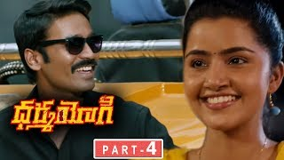 Download Dharma Yogi Full Movie Part 4 - Telugu Full Movies - Dhanush, Trisha, Anupama Parameswaran Video