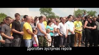 Download Дрогобич Зустрічає Героїв Video