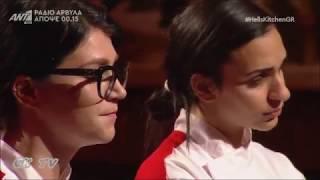 Download HELL'S KITCHEN! Η ψηφοφορία και η αποχώρηση της Σεμίνας! (Επ. 3β-3ο μέρος) Video