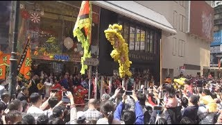 Download Hong Kong Chinese Lunar New Year 2018 - Lion Dance Performance @ Causeway Bay SOGO (20180216) Video