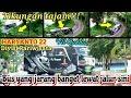 Download BUS HARIYANTO mulus MELIBAS jalur Extreme (mirip angka 8)BANYAK TIKUNGAN TAJAM Dan Bus Dali Prima Video