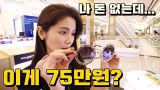 Download 빈부격차가 심한 베트남 백화점 물가 실화?ㄷㄷ Video