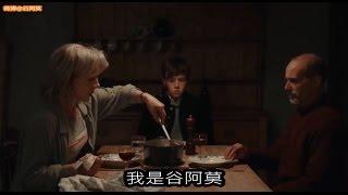 Download #408【谷阿莫】5分鐘看完媽媽跟兒子搶男人的電影《離別是美麗的 Departure》 Video