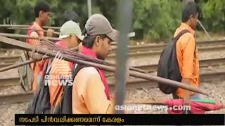 Download Candidates protest against Dropping Malayalam in Railways Group D exam Video