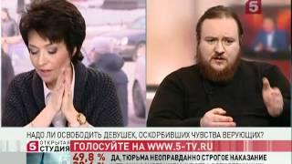 Download Егор Холмогоров против Александра Невзорова о PussyRiot Video