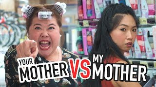 Download Your Mother vs My Mother Video