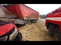 Download Truck crashes, Dash Cam compilation 2017 Part 1 Video