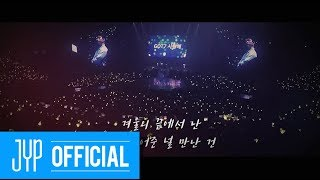 Download Winter Story with I GOT7 Video