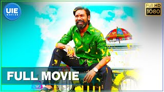 Download Kodi - Tamil Full Movie | Dhanush | Trisha Krishnan | R. S. Durai Senthilkumar | Santhosh Narayanan Video