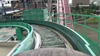 Download The Crazy Japanese Airtime Log Flume Roller Coaster POV Cosmoworld Yokohama Japan Video