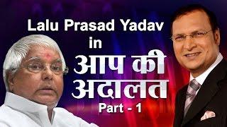 Download RJD Supremo Lalu Prasad Yadav in Aap Ki Adalat (PART 1) - India TV Video