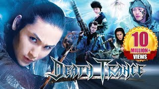 Download Death Trance (2017) New Released Full Hindi Dubbed Movie | 2017 Dubbed Action/Fantasy Movie Video