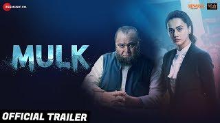 Download Mulk - Official Trailer | Rishi Kapoor & Taapsee Pannu | Anubhav Sinha | 3rd Aug 2018 Video