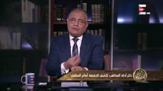 Download وإن أفتوك: حكم الربا في الإسلام .. سعدالدين الهلالي Video