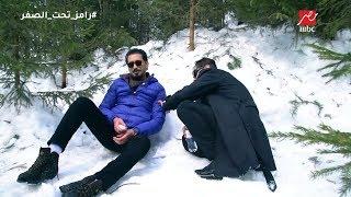 Download الحلقة 14   احمد عيد يضرب رامز جلال بعد اكتشاف مقلب رامز تحت الصفر Video