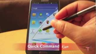 Download Galaxy Note II Review | اسأل مجرب Video