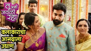 Download Tu Ashi Javali Raha 200 Episode | Starcast Expressed Gratitude | Titeeksha Tawde | Zee Yuva Serial Video