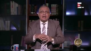 Download وإن أفتوك: رأي العلماء والفقهاء في ختان الإناث .. د. سعد الهلالي Video