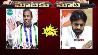 Download Dr KA Paul VS Pawan Kalyan | Pawan Kalyan Counter To KA.Paul | AP Politics || Tollywood Book Video