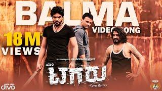 Download Tagaru - Balma (Video Song) | Shiva Rajkumar, Dhananjay | Bhavana, Manvitha | Charanraj Video
