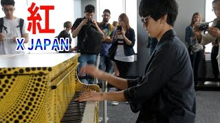 Download 【都庁ピアノ】X JAPAN 「紅」を弾いてみた byよみぃ Japanese Street Piano performance.″Kurenai″ Video