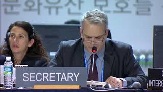 Download 12th session of the Intergovernmental Committee Video