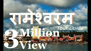 Download Rameshwaram Tourist Places    Pamban Bridge    Dhanuskodi Video