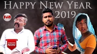 Download Happy New Year 2019|| FUN JOCKY MOCKY ||Bangla funny video 2019 || Video