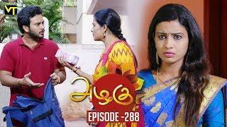 Download Azhagu - Tamil Serial | அழகு | Episode 288 | Sun TV Serials | 29 Oct 2018 | Revathy | Vision Time Video