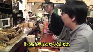 Download 惊奇日本:告訴你日本居酒屋的魅力【ビックリ日本:居酒屋の魅力】 Video
