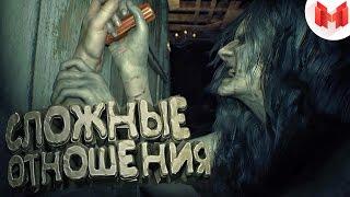 Download Resident Evil 7 - Сложные отношения Video