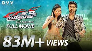 Download Bruce Lee The Fighter Telugu Full Movie - Ram Charan, Rakul Preet Singh Video
