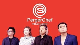 Download ล้อเลียน Master Chef Thailand (เพ้อเจ้อเชฟ)   Bie The Ska Video