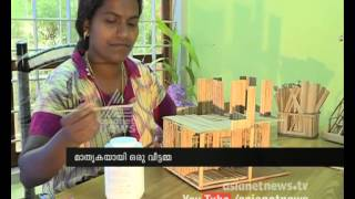 Download Housewife from Wayanad finds way to live through handicraft | Asianet News Special Video Video