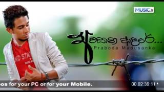 Download Awasana Adare - Praboda Madusanka Video