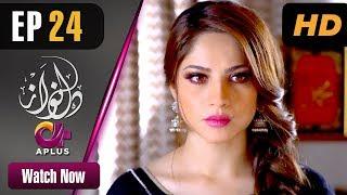Download Dil Nawaz - Episode 24 | Aplus Dramas | Neelam Muneer, Wahaj Ali, Minal Khan | Pakistani Drama Video