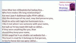 Download best Urdu Poetry With English Translation Learn English Through Poetry Video