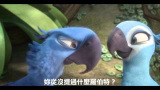 Download 【里約大冒險2】中文版正式預告:藍白大對決 唱的比說的好聽 Video