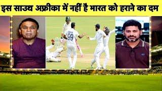 Download Aaj Tak Show: Sunil Gavaskar ने सा. अफ्रीका को कहा 'पोपटवाड़ी' टीम, इसमें नहीं है दम| Vikrant Gupta Video
