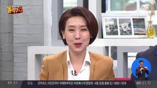 Download 평양무대 서는 레드벨벳…김정은, 관람할 듯 Video