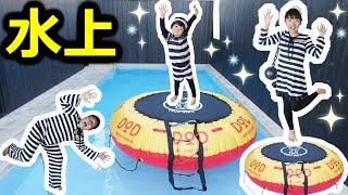 Download ★プリ姫刑務所恒例!「水陸両用トランポリン大会~」★Trampoline competition★ Video